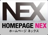 次世代型美容室専用ホームページ「HOMEPAGE NEX(ホームページ ネックス)」