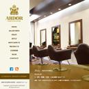 美容室ardor様ホームページ