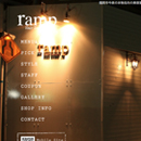 美容室ramp様ホームページ