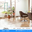 美容室スターカット様ホームページ
